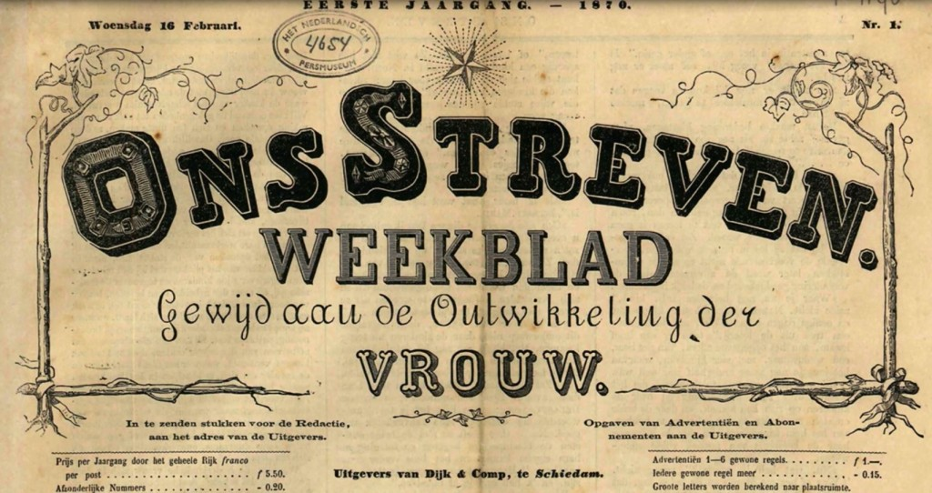 Ons Streven